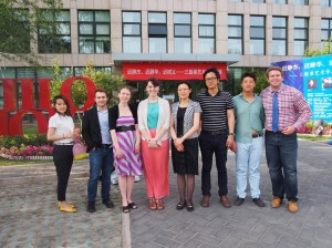 Visiting Shang Ba Cultural Industry Site, Beijing